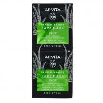 Apivita Express Beauty Mascarilla Hidratante con Aloe 2x8ml